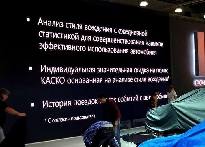 Новинки АВТОВАЗа на ММАС-2016.