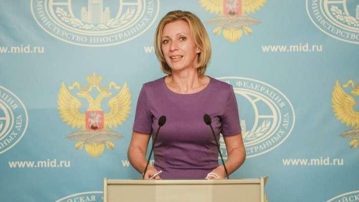 Брифинг Марии Захаровой по актуальным вопросам внешней политики 25 августа 2016 года