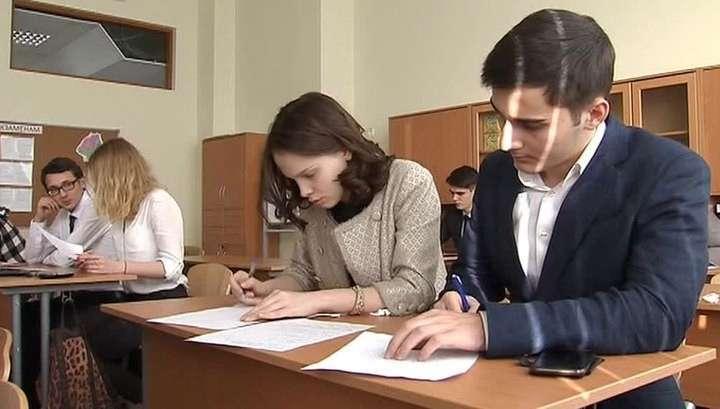 Прогресс или наоборот? На московских школьников наденут электронные браслеты