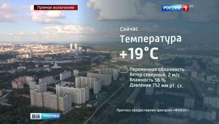 Уходящее лето ещё не раз порадует москвичей теплом