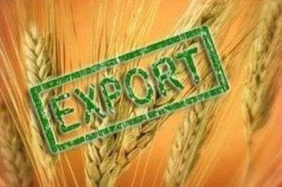 Картинки по запросу экспорт зерна
