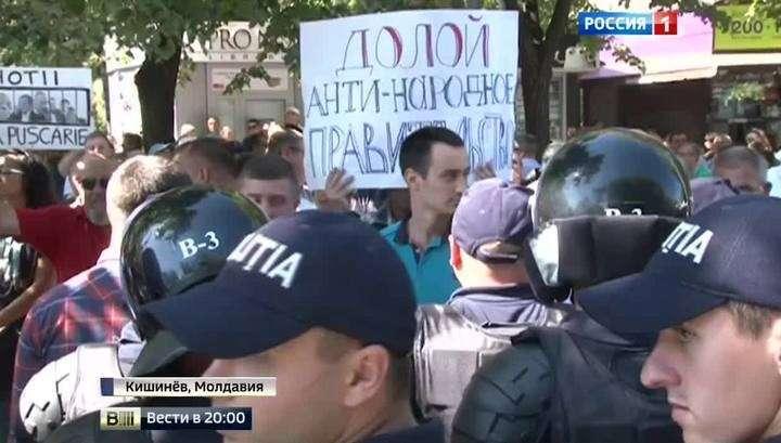Молдавия отметила 25-летие независимости протестами и слезоточивым газом