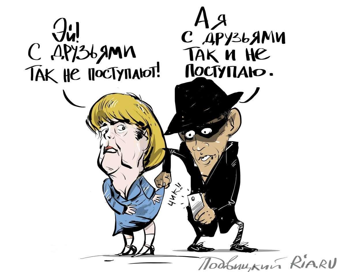 Разведоперация США против Германии проводилась с участием ЦРУ