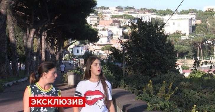 Дикость в «просвещённой» Европы: итальянские мафиози берут в жёны 13-летних девочек