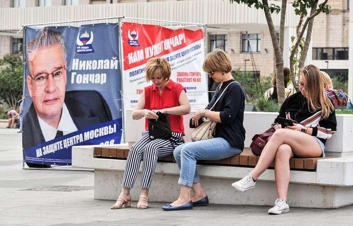 Опрос: Сприближением выборов жители России активнее интересуются политикой