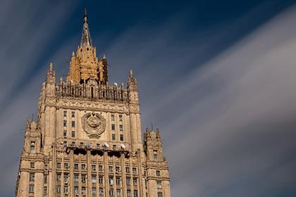 МИД России обвинил США в похищении россиянина