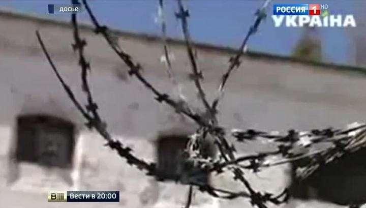 На Украине раскрыта сеть тайных тюрем СБУ (читай - ЦРУ)