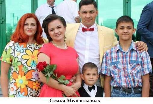 Ювенальная пакость начала придавливать российские семьи в Татарстане
