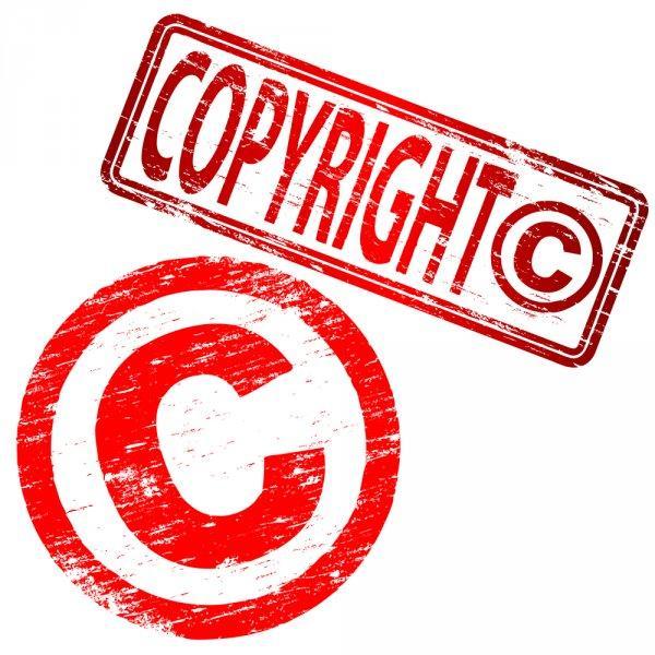 Когда появилось авторское право