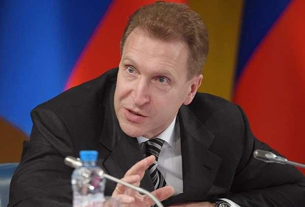 Выборы в Госдуму России могут повлечь за собой большие перемены