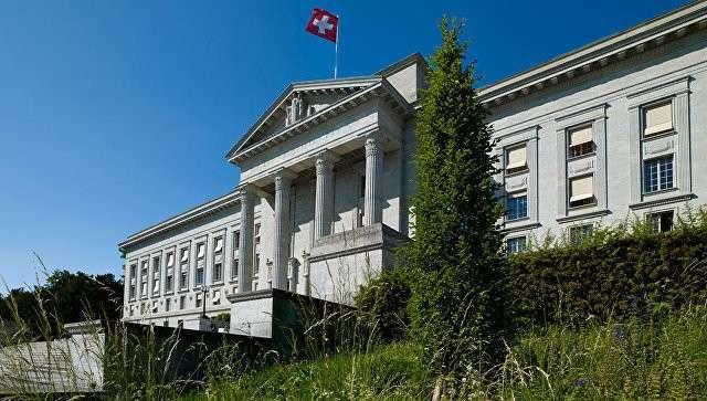 Здание Федерального суда Швейцарии в Лозанне