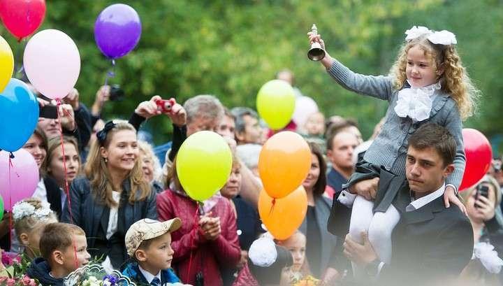 В России для школьников и студентов начинается новый учебный год