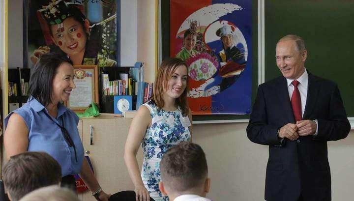 Владимир Путин поздравил учащихся с началом нового учебного года