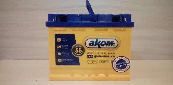 Самарский АКОМ запустил в производство аккумуляторы, которые служат в трое дольше обычных
