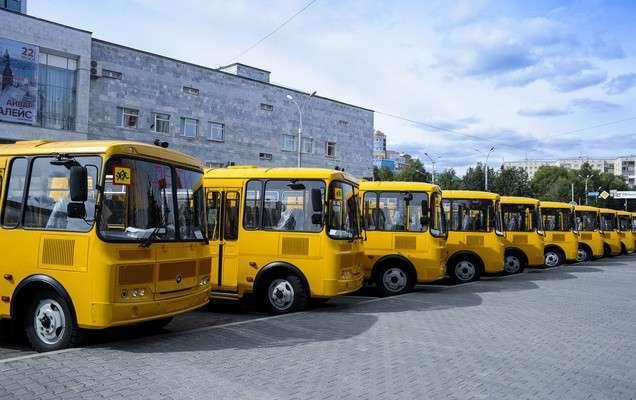 23. Пермский край получил 10 школьных автобусов Сделано у нас, политика, факты