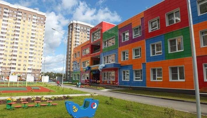 7. В Московской области открыт новый детский сад Сделано у нас, политика, факты