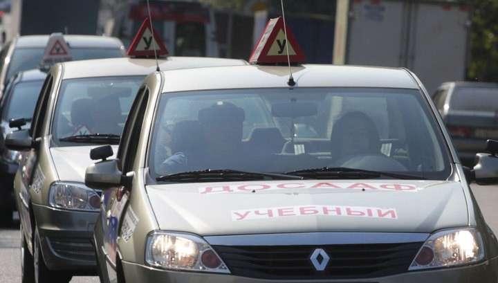 Экзамен на права в России можно сдавать на машине с автоматической коробкой передач