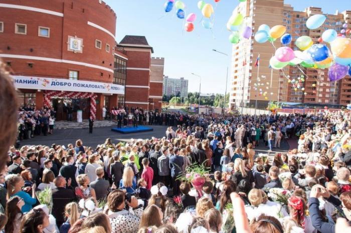 Министр образования РФ и губернатор Подмосковья приняли участие в торжественной линейке