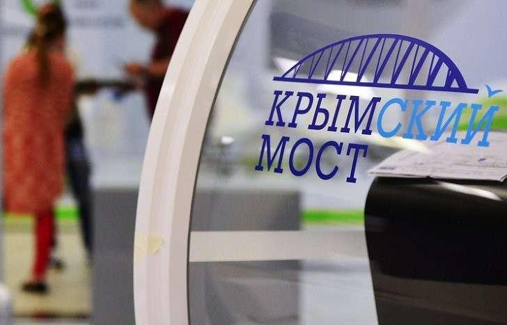 Непримиримые США ввели санкции против строителей Крымского моста