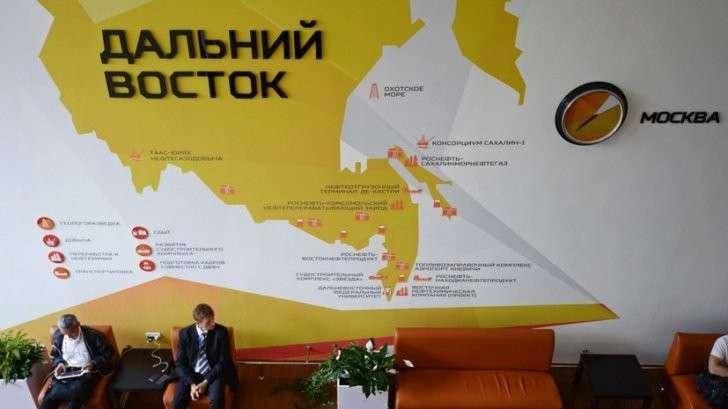 Китайский инвестор: Россия представляет для нас огромный интерес