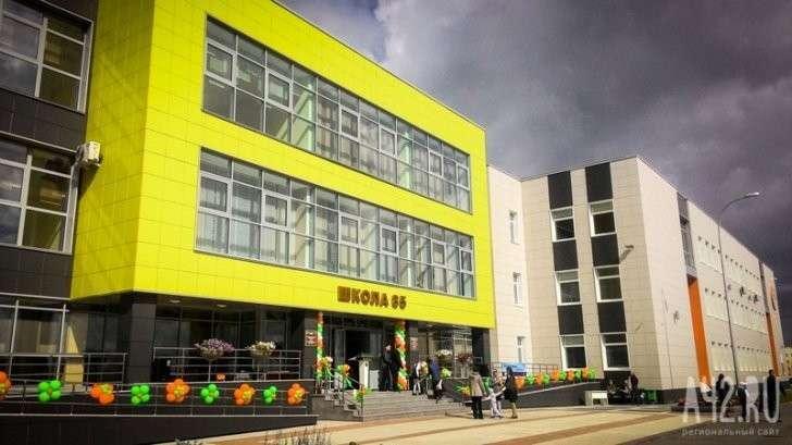 Самая большая цифровая школа Кемеровской области открыта в Лесной Поляне 1 сентября, Сделано у нас, школа
