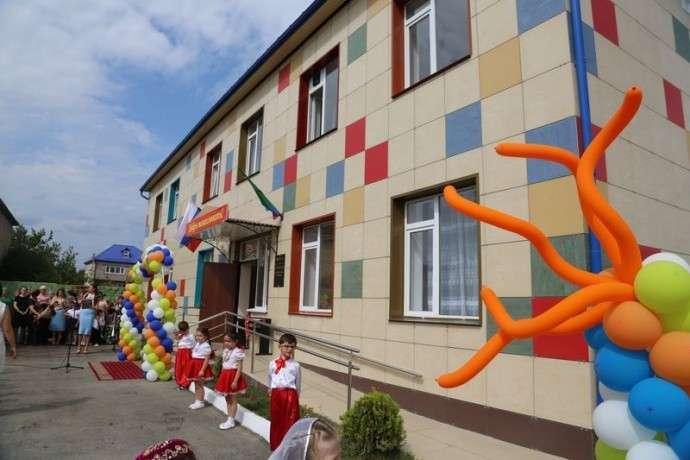Сегодня в Дагестане открыли детский сад и школу  1 сентября, Сделано у нас, школа