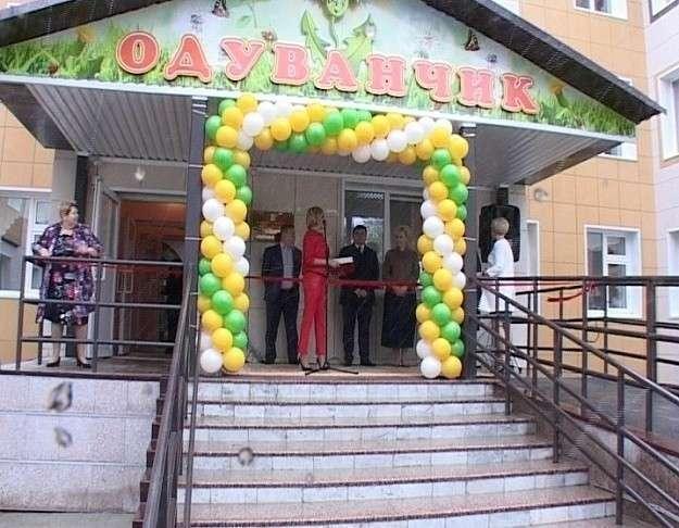 Изюминкой нового детского сада в Нижневартовске стала здоровьеразвивающая технология 1 сентября, Сделано у нас, школа