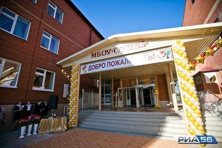 В Оренбургской области открыта школа на 750 мест 1 сентября, Сделано у нас, школа