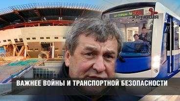 Обворованную «Зенит-Арену» будут достраивать рабы из ГУПов принудительно