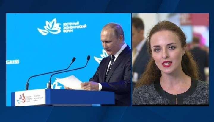 Владимир Путин выступил на пленарном заседании ВЭФ