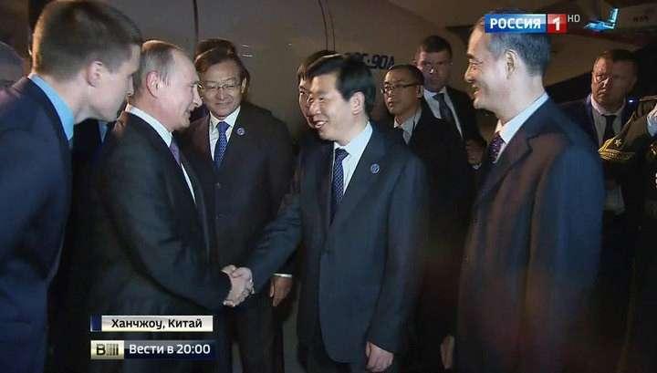 Президент России Владимир Путин поселился в отеле «Шангри-Ла»