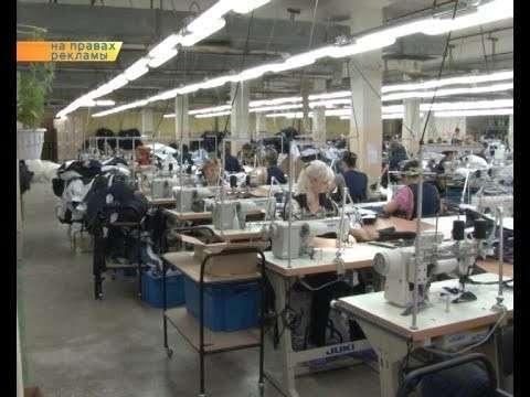 Швейное подразделение Чаплыгинской швейной фабрики открылось в Старом Осколе