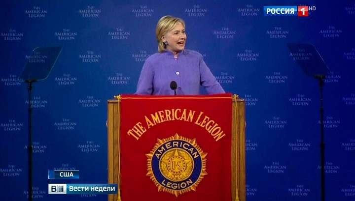 Глупая Клинтон сообщила, что США - последняя надежда Земли