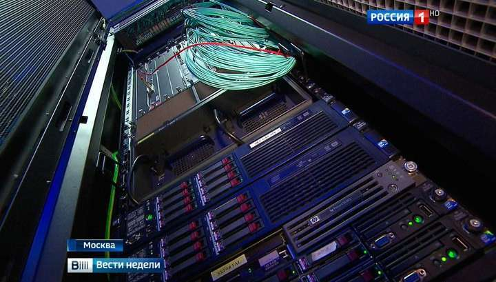 Выборами в России начал заниматься супермозг из 39 серверов