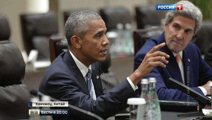 Итоги G20: США попросили в Китае вести себя поприличнее