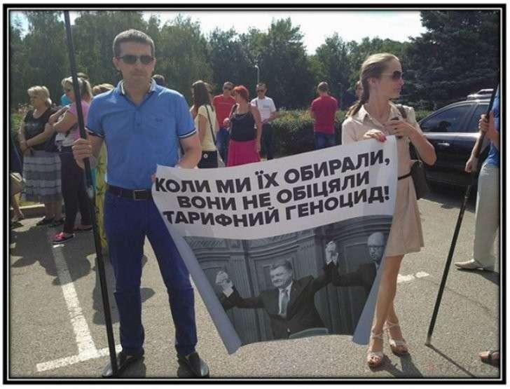 Госпереворот на Украине привёл к подорожанию электричества в 3 раза, отопления - в 10 раз