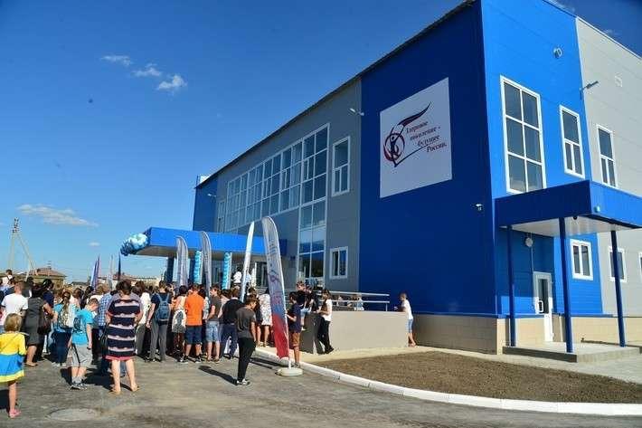 3. В Саратовской области открылся новый ФОК Сделано у нас, политика, факты