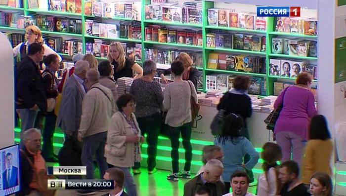 Руководители крупнейших партий России посетили книжную ярмарку