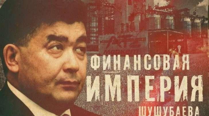 Картинки по запросу Хабулда Шушубаев