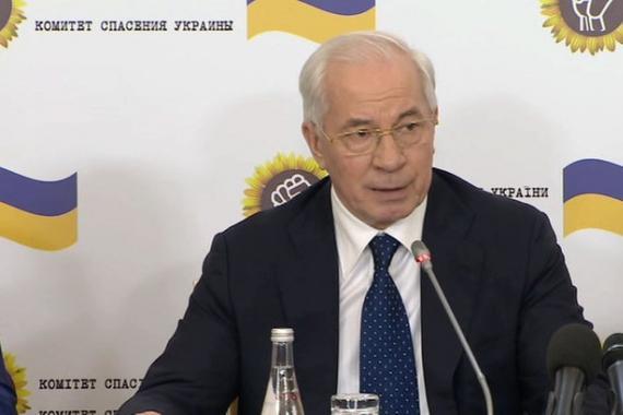 США ввели санкции против Комитета спасения Украины и Николая Азарова