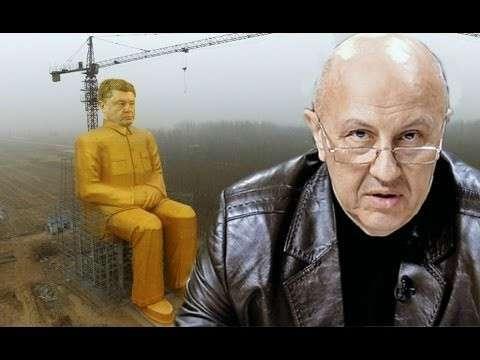 Андрей Фурсов. Кто построил химеру украинской власти.