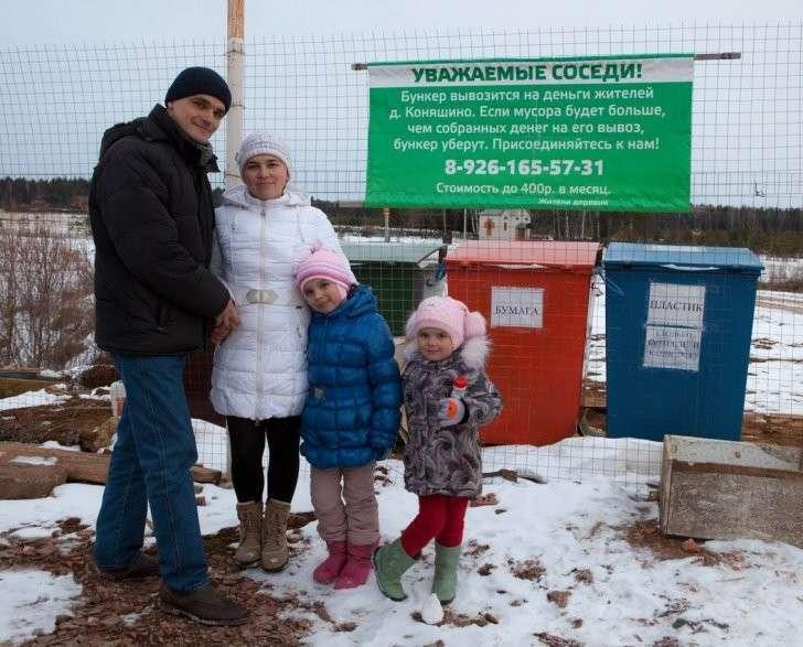 Программист из Московской области Олег Корнеев организовал в своей деревне раздельный сбор мусора