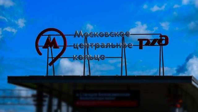 Транспортно-пересадочный узел Белокаменная Московского центрального кольца в Москве
