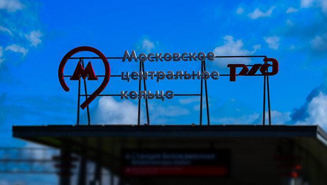 Москвичи впервые прокатились по Московскому Центральному Кольцу