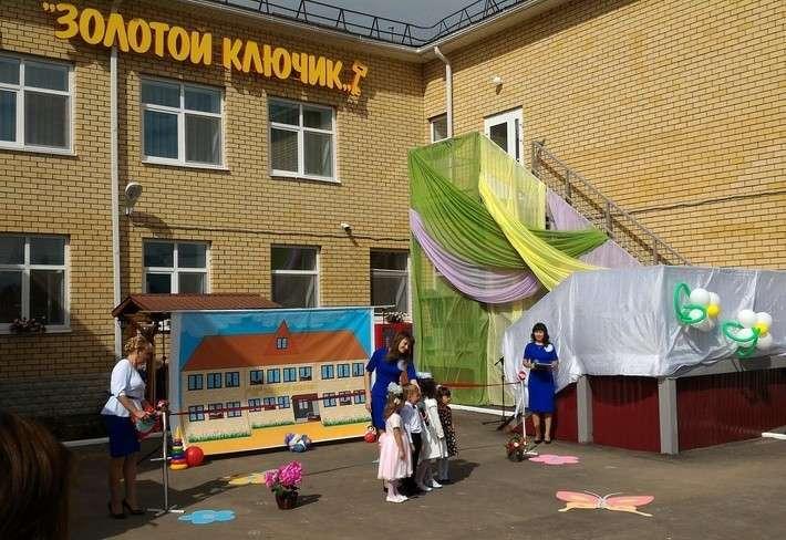 14. В Волгоградской области открылся новый детский сад Сделано у нас, политика, факты