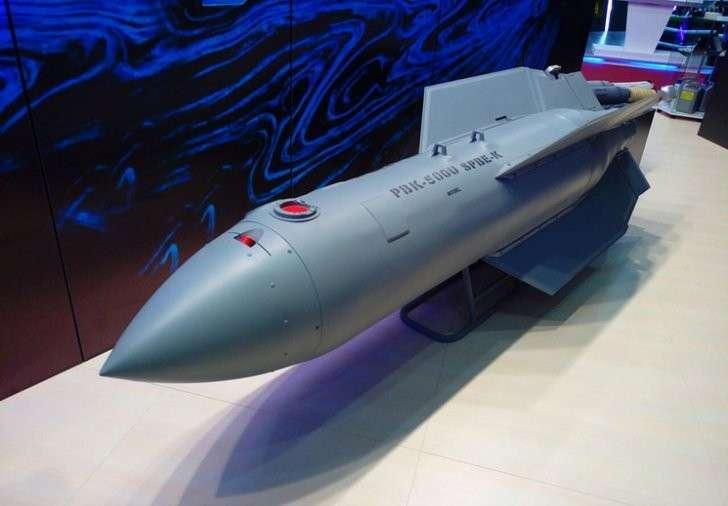 Авиационная бомба