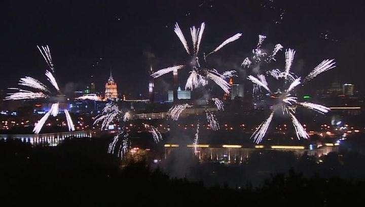 """""""Мы любим тебя, Москва"""". Жители и гости столицы празднуют День города"""