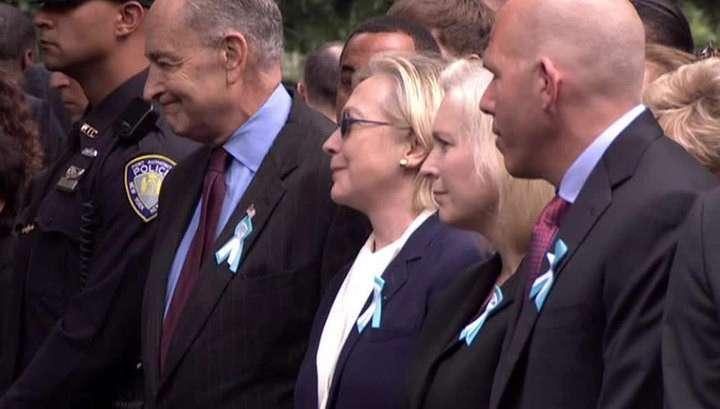 Клинтон перегрелась и упала в обморок на церемонии памяти жертв 9/11