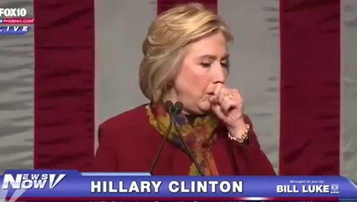 Клинтон болеет не старческим слабоумием, а пневмонией