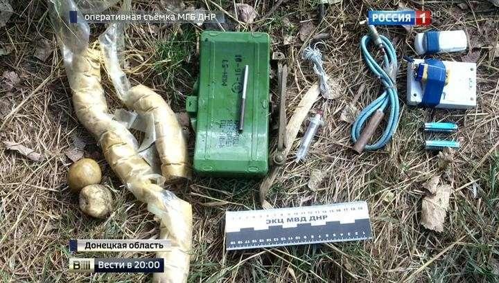 СБУ заставляла малолетних диверсантов взрывать военные объекты в ДНР